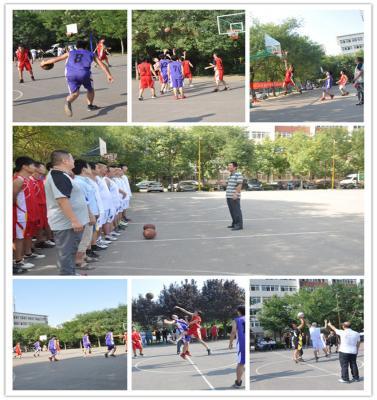 2014职工篮球赛