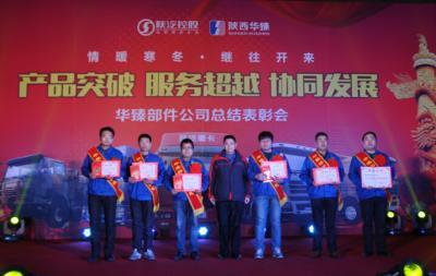 2014年总评表彰会