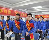 一届五次职工(会员)代表大会总经理工作报告